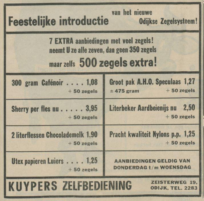 Advertentie supermarkt Kuijpers met extra zegels